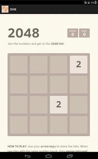 2048 Game APK for Kindle Fire