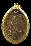 เหรียญรุ่น2 พิมพ์หน้าผากสามเส้น ปี02 #หายาก หลวงปู่ทวด วัดช้างให้ จ.ปัตตานี