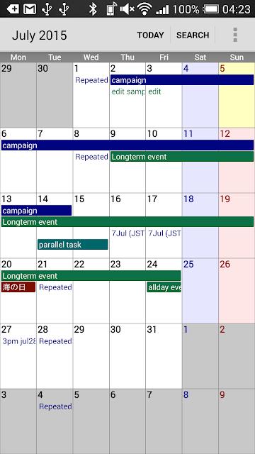 Calendar Pad screenshots