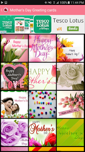 Mother's day greeting card - screenshot