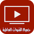 App شاهد بلاس tips APK for Windows Phone