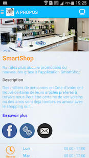 Smart Shop ci - screenshot