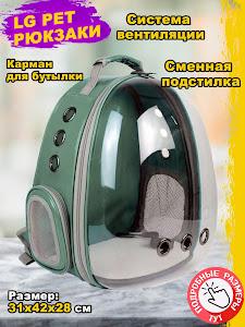 Рюкзак, серии Like Goods, LG-13145
