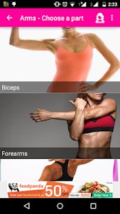 Home Fitness Exercises FREE - screenshot