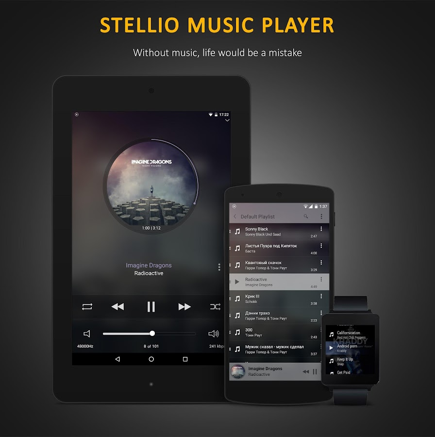 Stellio Music Player Screenshot 7