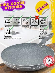 Сковорода серии Like Goods, LG-11922