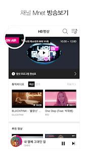 엠넷(Mnet) APK for Bluestacks