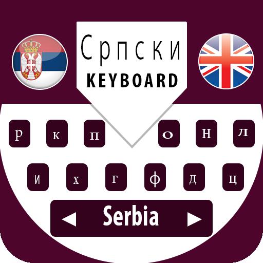 Android aplikacija Serbian Keyboard 2019,Typing App with Emoji na Android Srbija
