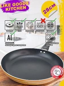 Сковорода серии Like Goods, LG-11978