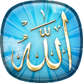 App Allah Live Wallpaper APK for Kindle