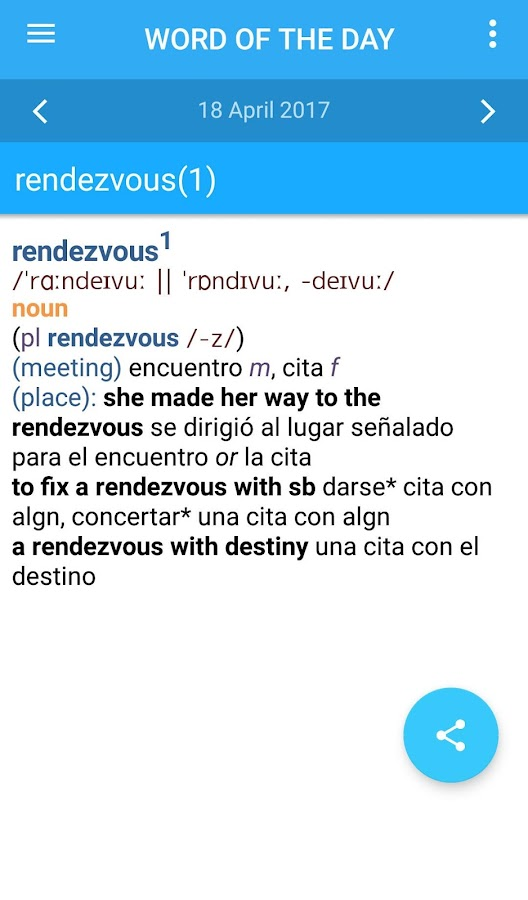 Oxford Spanish Dictionary Screenshot 6