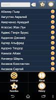 Screenshot of Афоризмы- цитаты великих беспл