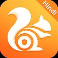 UC Browser Mini Hindi