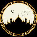 App كتاب رياض الصالحين version 2015 APK