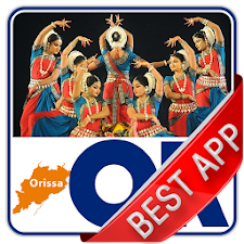 Orissa Newspapers : Official
