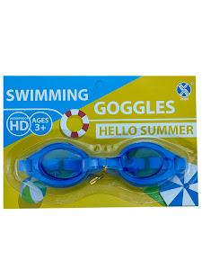 Очки для плавания, D0002/10081