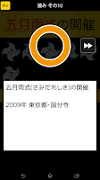 Screenshot of 中学生漢字(手書き&読み方)-高校受験漢字勉強アプリ