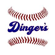 Dinger's Training Center 4.2.4 Icon