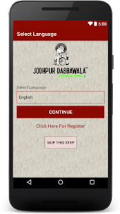 Free Jodhpur Dabbawala APK for Windows 8