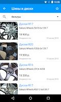 Screenshot of Japancar.ru