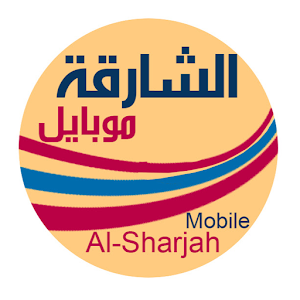 Download SharjahMobile for Windows Phone