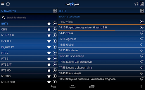 7 NetTV Plus App screenshot
