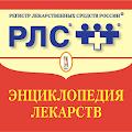 App RLS electronic version APK for Windows Phone