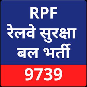Railway Police (RPF) Exam 2018 New App on Andriod - Use on PC