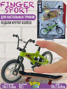 """Игрушка, набор серии """"город игр"""" N0.11"""