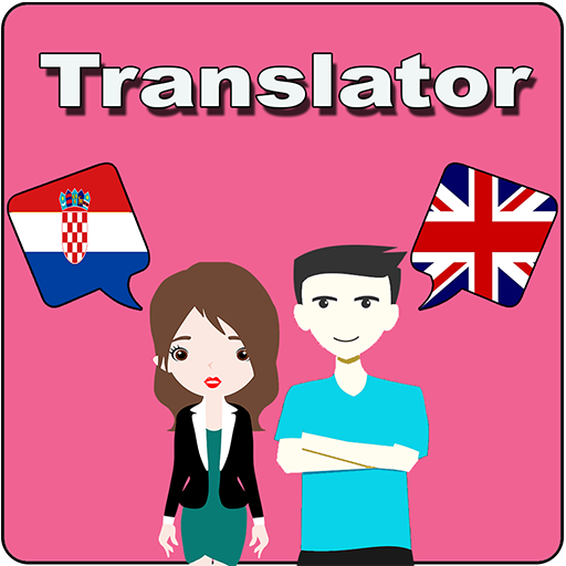 Android aplikacija Croatian To English Translator na Android Srbija