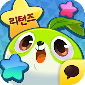 Game 우파루마운틴 for Kakao version 2015 APK