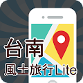 旅行台南Lite APK for Bluestacks