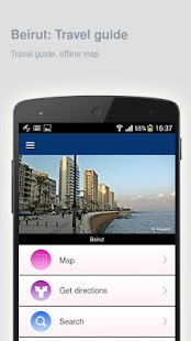 Beirut: Offline travel guide - screenshot