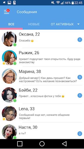 RusDate - Познакомиться легко For PC