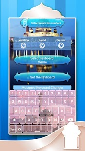 6 Mosques Keyboard Changer App screenshot