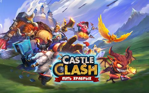 Game Castle Clash: Путь Храбрых APK for Windows Phone