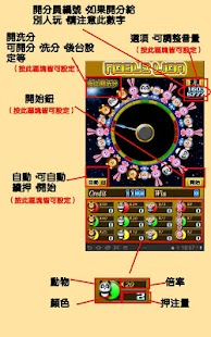 Noble Gaming Casinos Online - 1+ Noble Gaming Casino Slot Games FREE