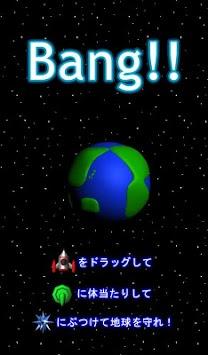 """Game hit body """"bang !!"""" apk screenshot"""