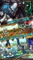 Screenshot of 드래곤 베인