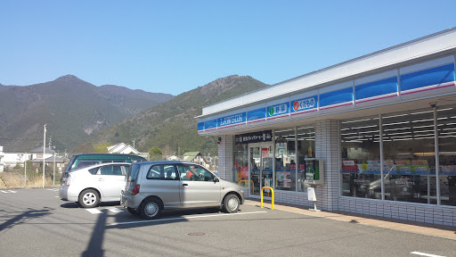 Lawson ローソン 那賀町鷲敷 Portal in Wajiki Tokushima Japan   Ingress Intel