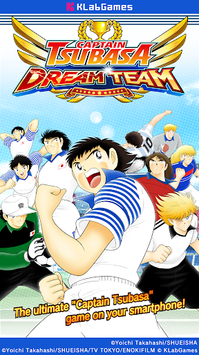Captain Tsubasa: Dream Team For PC