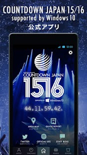 COUNTDOWN JAPAN 15/16 - screenshot