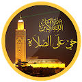 Free Prayer Times - Adhan Times APK for Windows 8