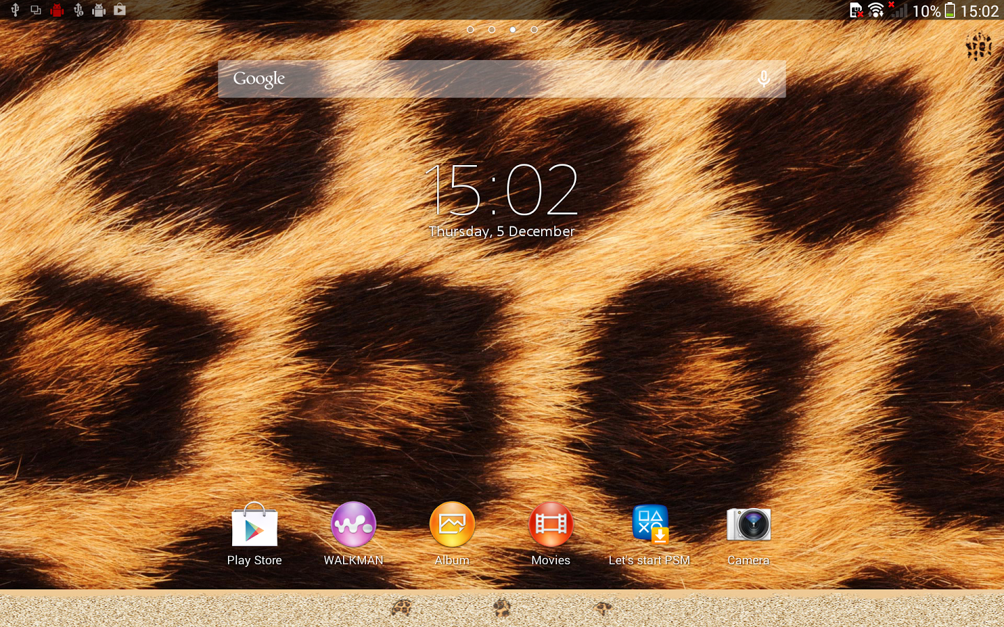 XPERIA™ African Leopard Theme Screenshot 6