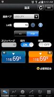 Screenshot of 外貨ネクストネオ