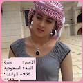 App بروفيل العرب: واتساب & PRANK APK for Windows Phone