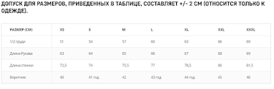 Рубаха GREYMAN - Helikon-Tex - красный