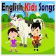 Best Kids Songs English