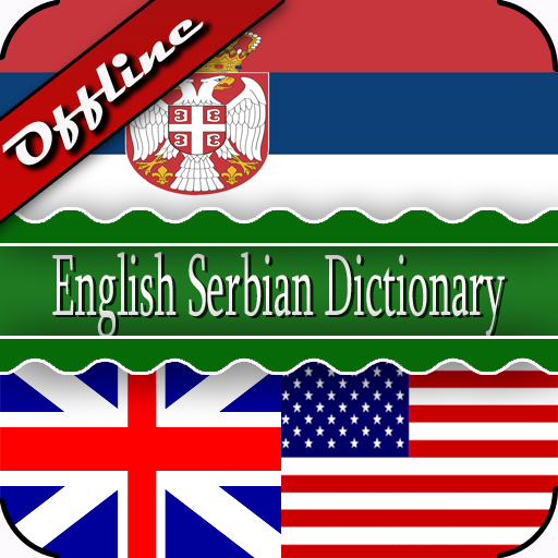 Android aplikacija English Serbian Dictionary