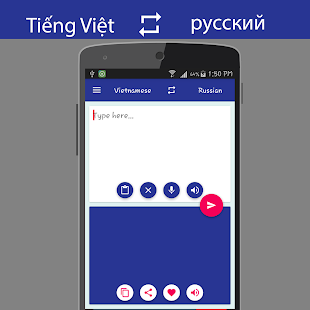 Vietnamese Russian Translator - screenshot